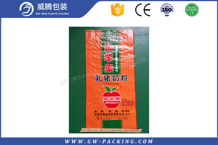 Livestock Feed Woven Polypropylene Feed Bags 30kg Load Breathable Durable